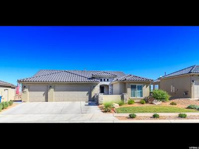 Single Family Home For Sale: 1384 W Silk Berry Dr