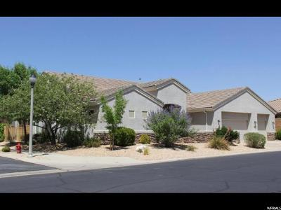 St. George Single Family Home For Sale: 1896 Sunstar Dr