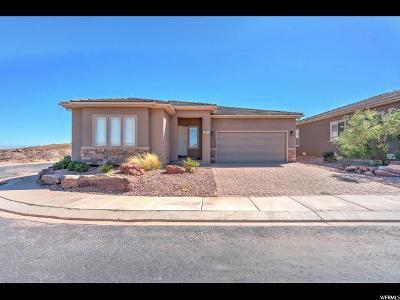 St. George Single Family Home For Sale: 2261 S Tonaquint Dr #64