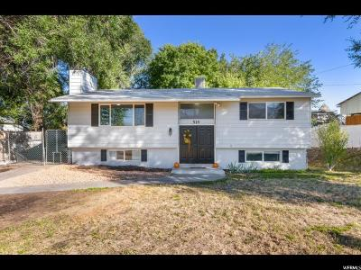 Payson Single Family Home For Sale: 514 W 800 S