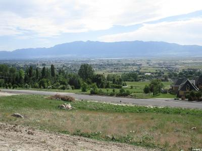 Hyde Park Residential Lots & Land For Sale: 109 S 950 E