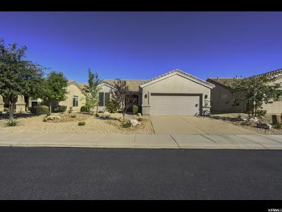 St. George Single Family Home For Sale: 4417 S Kiva Hill Dr