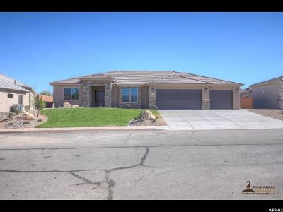St. George Single Family Home For Sale: 2321 W Courtyard Dr