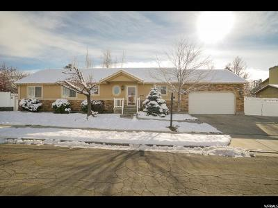 Cottonwood Heights Single Family Home For Sale: 1926 E 7160 S