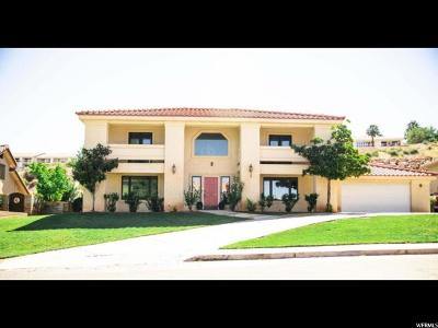 St. George Single Family Home For Sale: 1785 W Phoenix