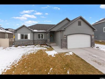 Eagle Mountain Single Family Home For Sale: 7599 N Evans Ranch Rd
