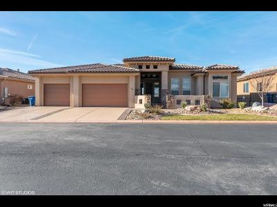 St. George Single Family Home For Sale: 1795 N Snow Canyon Pkwy