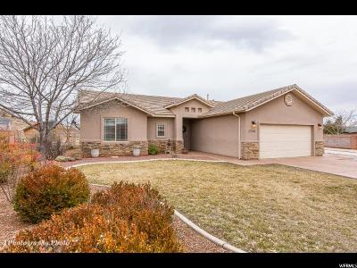 St. George Single Family Home For Sale: 2930 S Maplewood Way