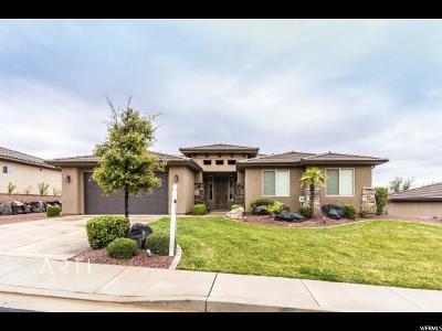 St. George Single Family Home For Sale: 1677 W Lakota Dr