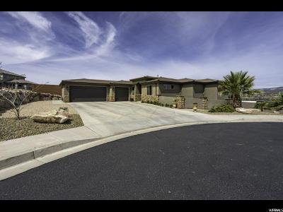 St. George Single Family Home Under Contract: 2611 E 1540 S #17