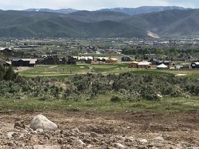Wasatch County Residential Lots & Land For Sale: 1962 E Chimney Rock Way (Lot 227)