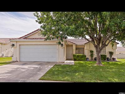 St. George Townhouse Under Contract: 470 E 1100 S #19