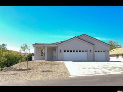 St. George Single Family Home For Sale: 1992 Acacia Pl