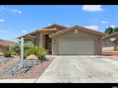 St. George Single Family Home For Sale: 2031 E Colorado Dr