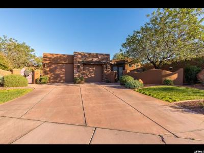St. George Single Family Home For Sale: 2588 W Sinagua Trl #4