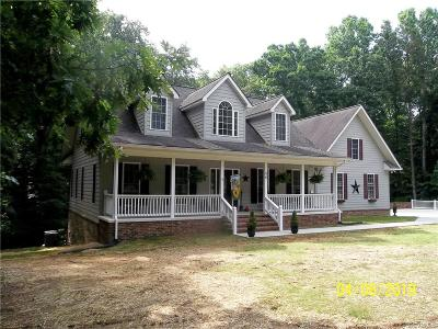 Farmville Single Family Home For Sale: 96 Quarry Road