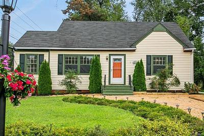 Henrico Single Family Home For Sale: 1431 Myradare Drive