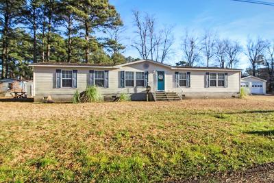 Chincoteague Single Family Home Under Contract/Continue To Sho: 7209 Mason Dr