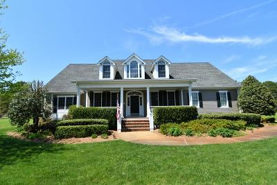 Cape Charles Single Family Home For Sale: 401 Arnie's Loop