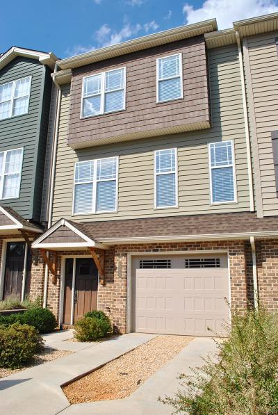 Forest Condo/Townhouse For Sale: 1041 Commonwealth Circle