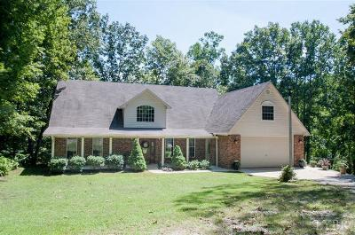 Single Family Home For Sale: 1569 Lexington Turnpike Highway