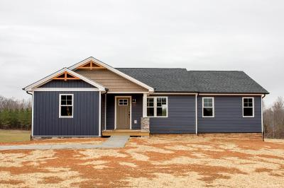 Rustburg Single Family Home Contingent/Show: 2490 Red House Road