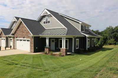 Lynchburg County Condo/Townhouse For Sale: 409 Preserve Drive