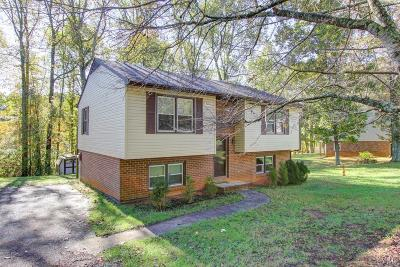 Forest Single Family Home Contingent/Show: 108 Valleywood Drive
