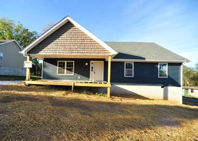 Madison Heights Single Family Home Contingent/Show: 3 Dixie Airport Road