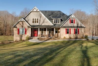 Bedford County Single Family Home Contingent/Show: 200 Frances Horner Lane