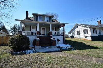 Bedford Single Family Home For Sale: 535 Blue Ridge