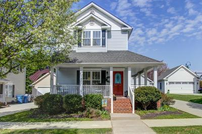 Lynchburg Single Family Home For Sale: 103 Wyndpark Circle