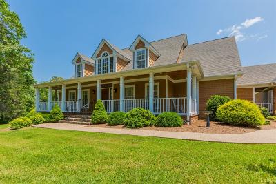 Amherst Single Family Home For Sale: 242 Rosecliff Court