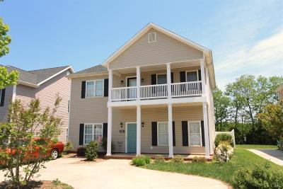 Lynchburg County Single Family Home For Sale: 513 Capstone Drive