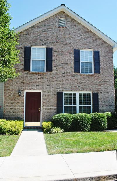 Bedford County Condo/Townhouse For Sale: 1214 Blue Ridge View Circle