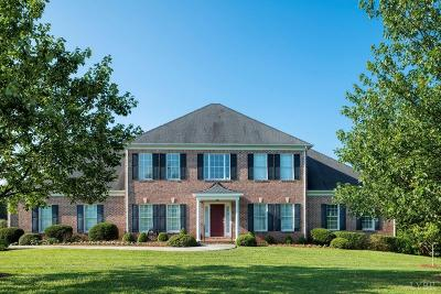 Lynchburg Single Family Home For Sale: 200 Waterton Drive