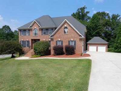 Lynchburg Single Family Home For Sale: 202 Whitley Way