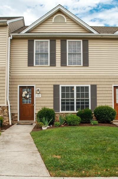Lynchburg VA Condo/Townhouse For Sale: $119,900