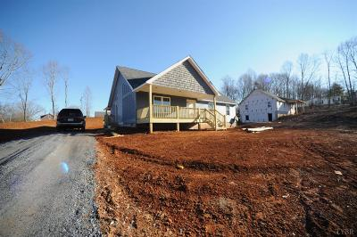 Amherst County Single Family Home For Sale: 3 Amelon Road