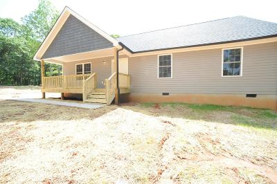Amherst County Single Family Home For Sale: 4 Amelon Road