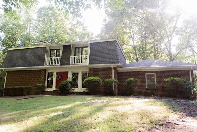 Lynchburg County Single Family Home For Sale: 205 Ivy Drive