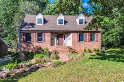 Lynchburg County Single Family Home For Sale: 3527 Round Hill Road