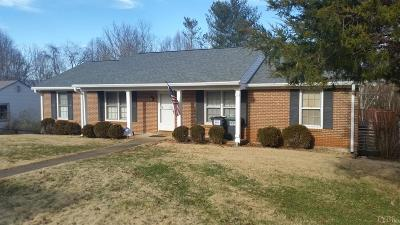 Amherst Single Family Home For Sale: 124 Hillcrest Drive