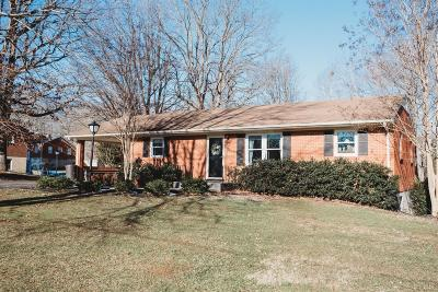 Lynchburg Single Family Home For Sale: 153 Melinda Drive