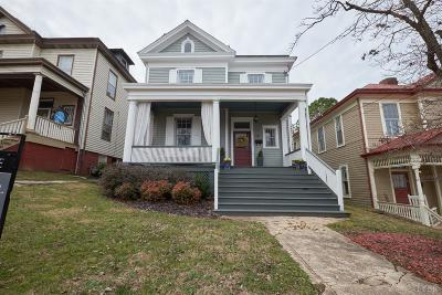 Lynchburg VA Single Family Home For Sale: $199,900