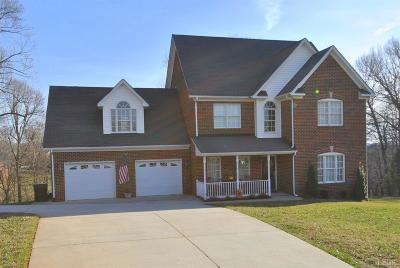 Bedford County Single Family Home For Sale: 1078 Carawood Drive