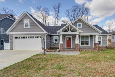 Forest Single Family Home For Sale: 1513 Willow Oak Drive