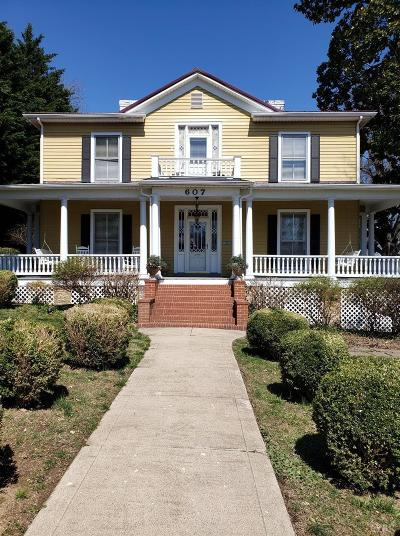 Bedford Single Family Home For Sale: 607 Longwood