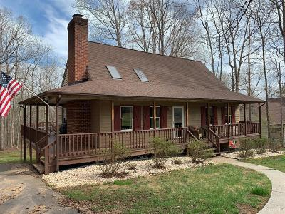 Lynchburg Single Family Home For Sale: 412 Cambridge Drive