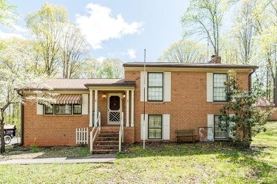 Lynchburg Single Family Home For Sale: 138 Howard Dr.